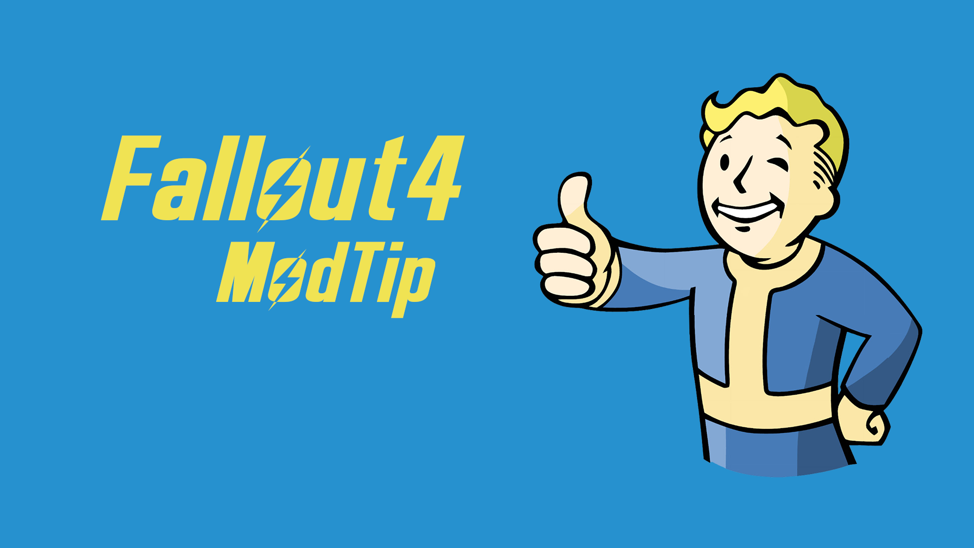 Fallout4-MODTIP: DEF_UI使ってる方向け